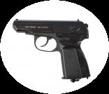 Пневматические пистолеты, винтовки