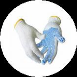 Перчатки х-б