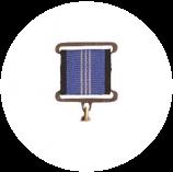 Награды железнодорожных войск