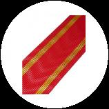 Награды Президиума верховного совета СССР