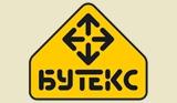 Бутекс (г. Минск)