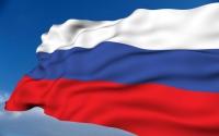 Флаг России Сетка 150х225
