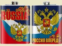 Фляжка сувенирная RUSSIA «Россия вперёд!»