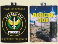 Фляжка сувенирная Войска ПВО