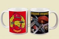 Кружка сувенирная Русский Спецназ