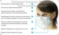 Как носить маску медицинскую фото