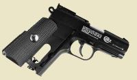 Пистолет пневматический Umarex Colt Defender, в разборе