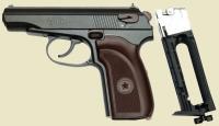 Пистолет пневматический Umarex ПМ Ultra, составляющее пистолета