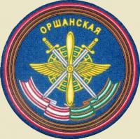 """Шеврон """"Оршанская"""" в ассортименте"""