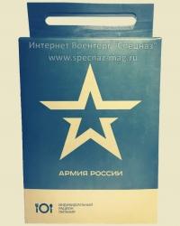 Сухой паёк Индивидуальный Рацион Питания (ИРП, Сухпаёк) Российской армии