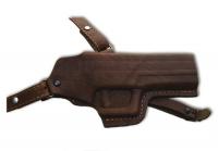 Кобура плечевая ОК-16