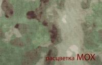 Ранец штурмовой molle a-tacs (мох)