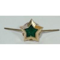Звезда ФССП 13мм (Федеральлная служба судебных приставов)