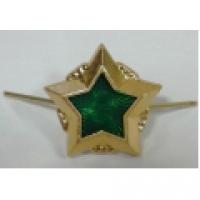 Звезда ФССП 20мм (Федеральная служба судебных приставов)