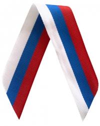 Лента триколор на день России
