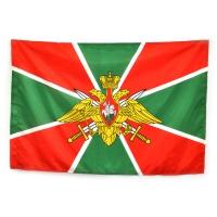 Флаг пограничный ФСБ Росиии 70х105