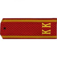 Погоны кадетские (КК)