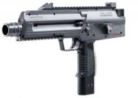 Пневматический пистолет Umarex Steel Storm Black