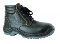Ботинки рабочие зимние с металлическим подноском