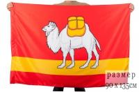 Флаг Челябинской области 90х135