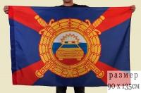 Флаг ДПС ГИБДД РФ 90х135
