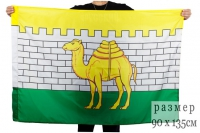 Флаг г.Челябинск 90х135см