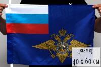 Флаг МВД России 40х60