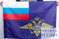 Флаг МВД России 70х105