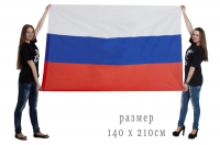 Флаг России 140х210