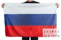 Флаг России 70x105