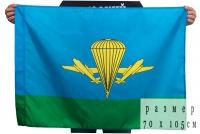 Флаг ВДВ РФ 70х105