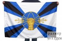 Флаг Войск Радиоэлектронной борьбы ВС РФ 90х135