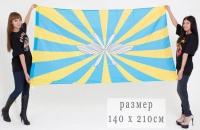 Флаг ВВС РФ 140х210