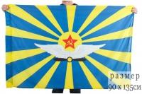 Флаг ВВС СССР 90х135 на сетке