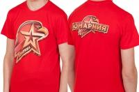 """футболка """"Юнармия"""" на груди и спине"""