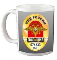 """Кружка Сувенирная """"Полиция"""""""