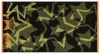 """Полотенце сувенирное махровое """"Зелёные звёзды"""""""