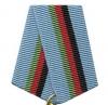 "Муаровая орденская лента ""10 лет вывода войск из Афганистана"""