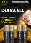 Батарейки пальчиковые Duracell LR06