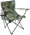 Кресло туристическое с подстаканником 50х50х80