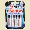 Батарейки пальчиковые ЭРА LR06