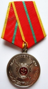 Медаль МВД РФ «За отличие в службе» I степени