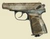 Пистолет пневматический Макарова МР-654К