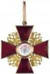 Значок-орден металлический Александра Невского