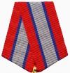 "Муаровая орденская лента ""Ветеран боевых действий"""