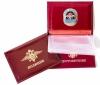 Обложка подарочная МВД России с жетоном