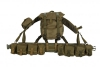 Комплект полевого снаряжения «Смерш» СВД-1