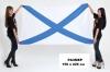 Флаг Андреевский ВМФ России 150х225