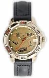 """Часы Командирские """"Артиллерия"""" Восток м. 2414А"""