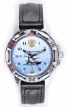 Часы Командирские ВМФ «Восток» мод. 431139